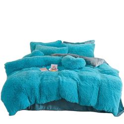 Uhamho Faux Fur Velvet Fluffy Bedding Duvet Cover Set Down C
