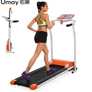 2020 new product Umay small folding home treadmill walking machine