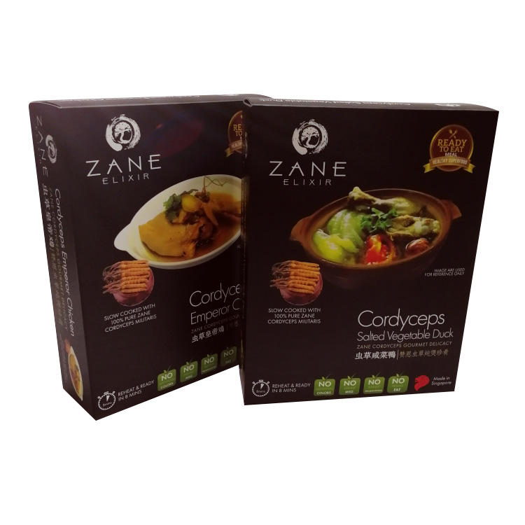 Amazon hot sales colorful custom embossed logo frozen box packaging food