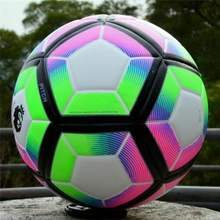 Hot selling customized size 5 soccer ball / football / balones de ftbol for training
