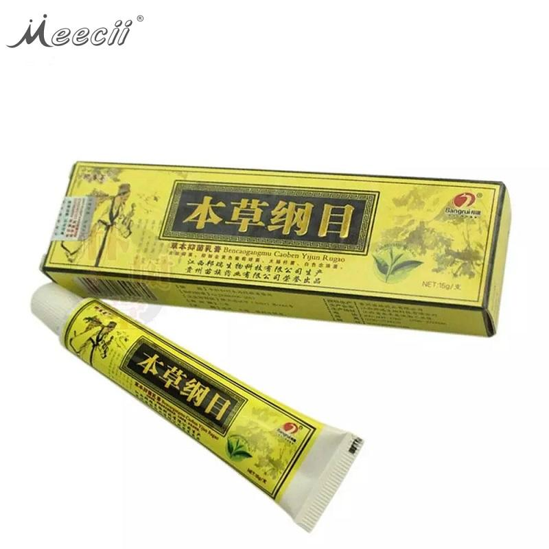 Chinese Herbal Eczema Dermatitis Psoriasis Creams Pruritus Psoriasis Ointment For Skin Care