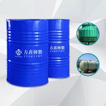 Unsaturated polyester resin for FRP pipes and tank