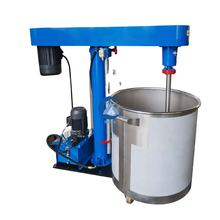 High speed disperser machine /paint dispersion mixer