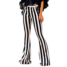 Fashion Women Casual Black And White Striped Bell Pants