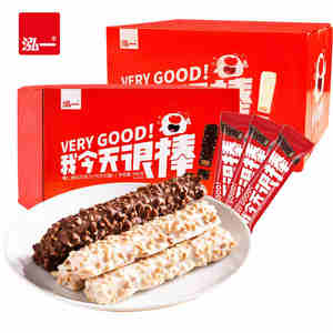 500g Hot selling Snack Crispy & Delicious Chocolate Wafer Bar With Peanuts And Almond with low price