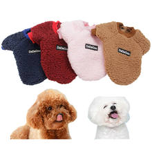 2020 New pet dog products pet dog clothes pet dog fashion knitted sweatershirt for winter