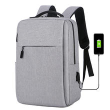 Multifunctional Simple Business Style Travel Waterproof Nylon Leisure Large Laptop Backpack With USB Charging Port