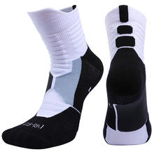 custom logo basketball gym men's elite compression cotton athletic sport socks
