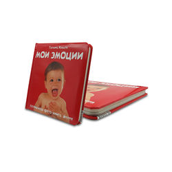 Factory Wholesale Price Customization Children's Growth Book