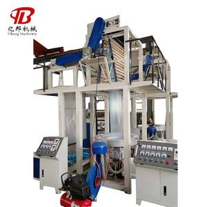 Plastik Film Blown Extruder Mesin