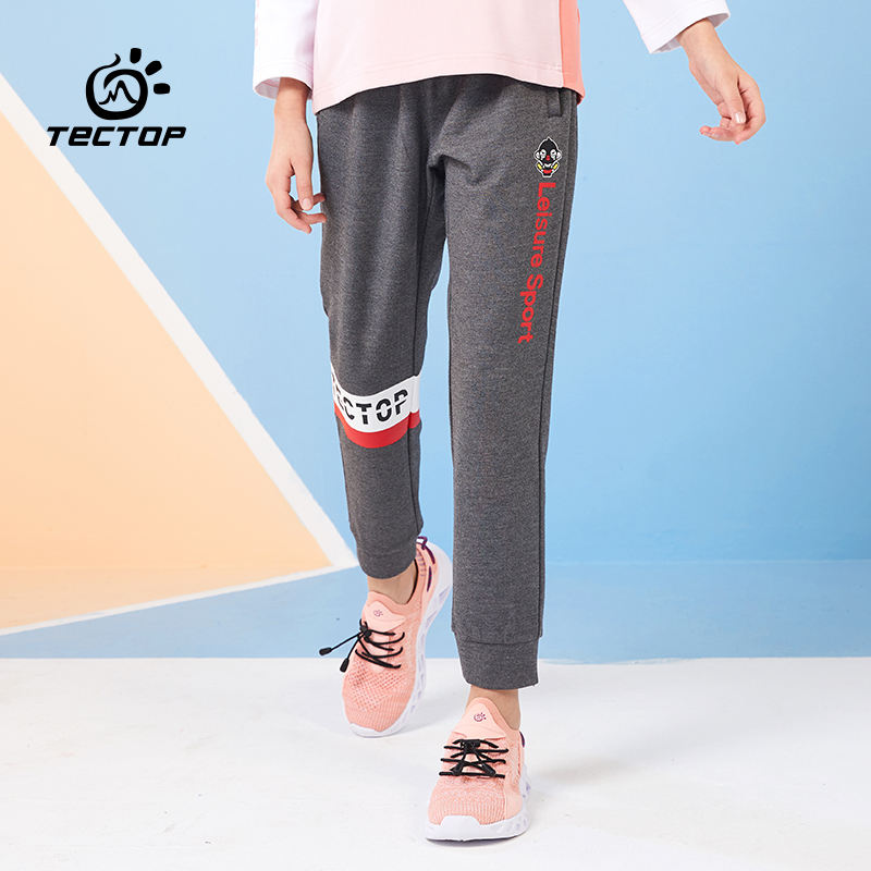 Boys Pants kids track pant Cotton Kids Clothes Children Sweatpants Breathable Trousers letter print Style Pants 200099