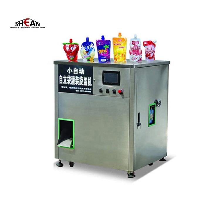 800-1000bags/h Automatic Small Juice Doypack Filling Machine Honey Tomato Paste Spout Pouch Filling Capping Machine