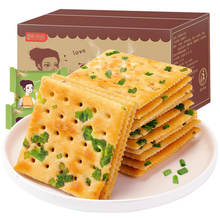 500g salt scallion flavor soda  biscuit cracker