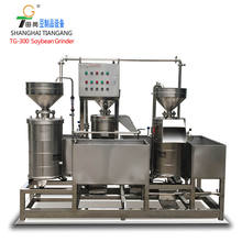 TG-300 Tofu machine /tofu making machine/ tofu production line