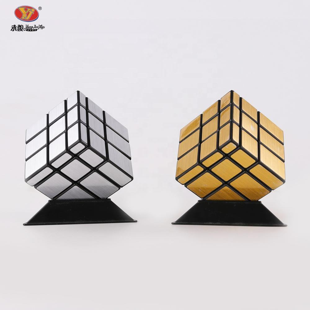 Yongjun YJ educational game 3d puzzle mirror sliver golden cube cubos 3x3 for IQ brain training