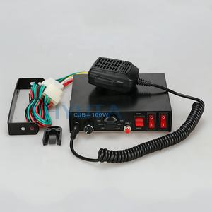 electronic warning Siren for auto Portable Fire Police Alarm Siren Speaker remote CJB-100W