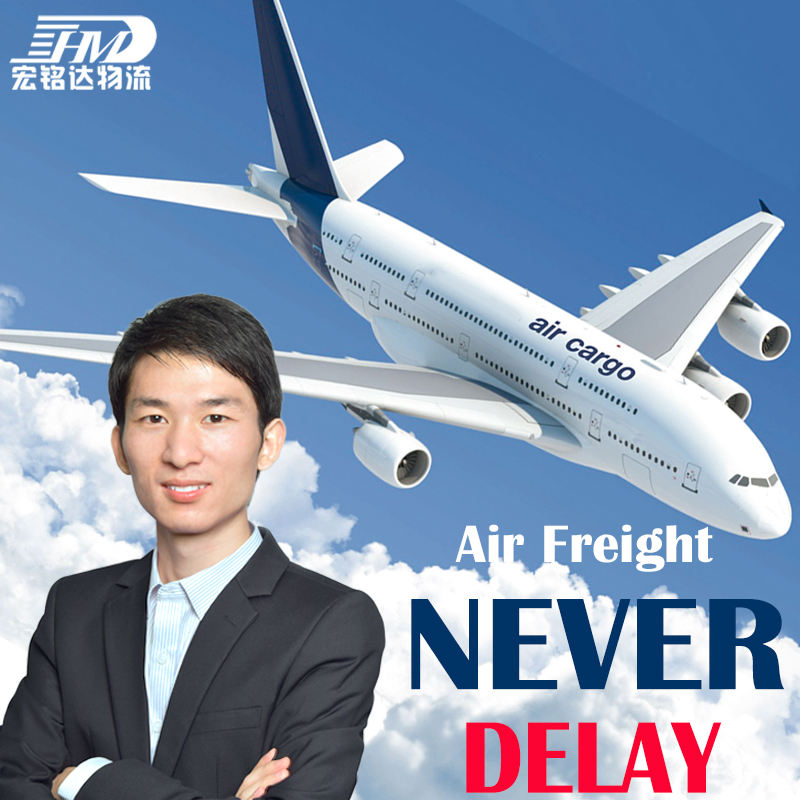 Ordinary goods by air shipping from China to UK air freight forwarder international logistics
