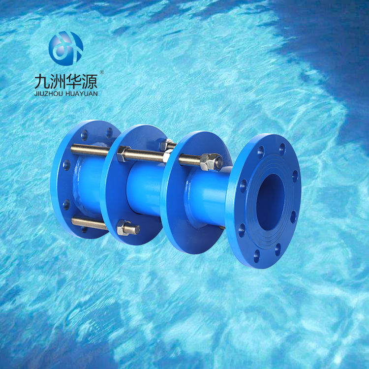 Huayuan ductile iron carbon steel pipe expansion dismantling expansion joint coupling