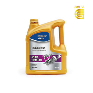 GALX fully Synthetic Lubricants SAE 10W40 API SM motor engine oil