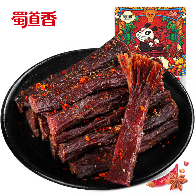 ShuDaoXiang Spicy Beef Shreds Delicious Meat of Beef 100g Shousiniurou OEM Alibaba Wholesale Snack Food Beef Jerky Meat Snacks