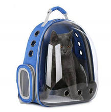 Breathable Durable Airline Pet Carrier Cat Carrier Backpack, Two Side Ventilation Holes Fashion Carrier Pet Bag