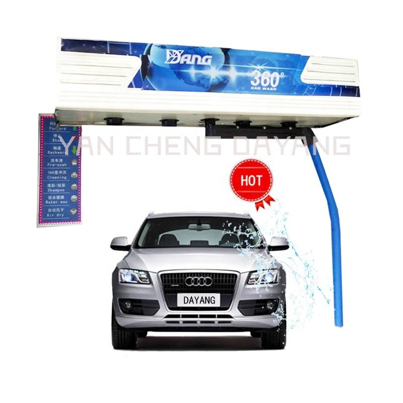 360 swing arm automatic car wash equipment supplier with Siti motors