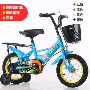 12/14/16/18 Inch high-carbon steel bicycle children kids bike with auxiliary wheel