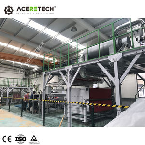 Aceretech 1600mm 600mm meltblown filter production line manufacturer