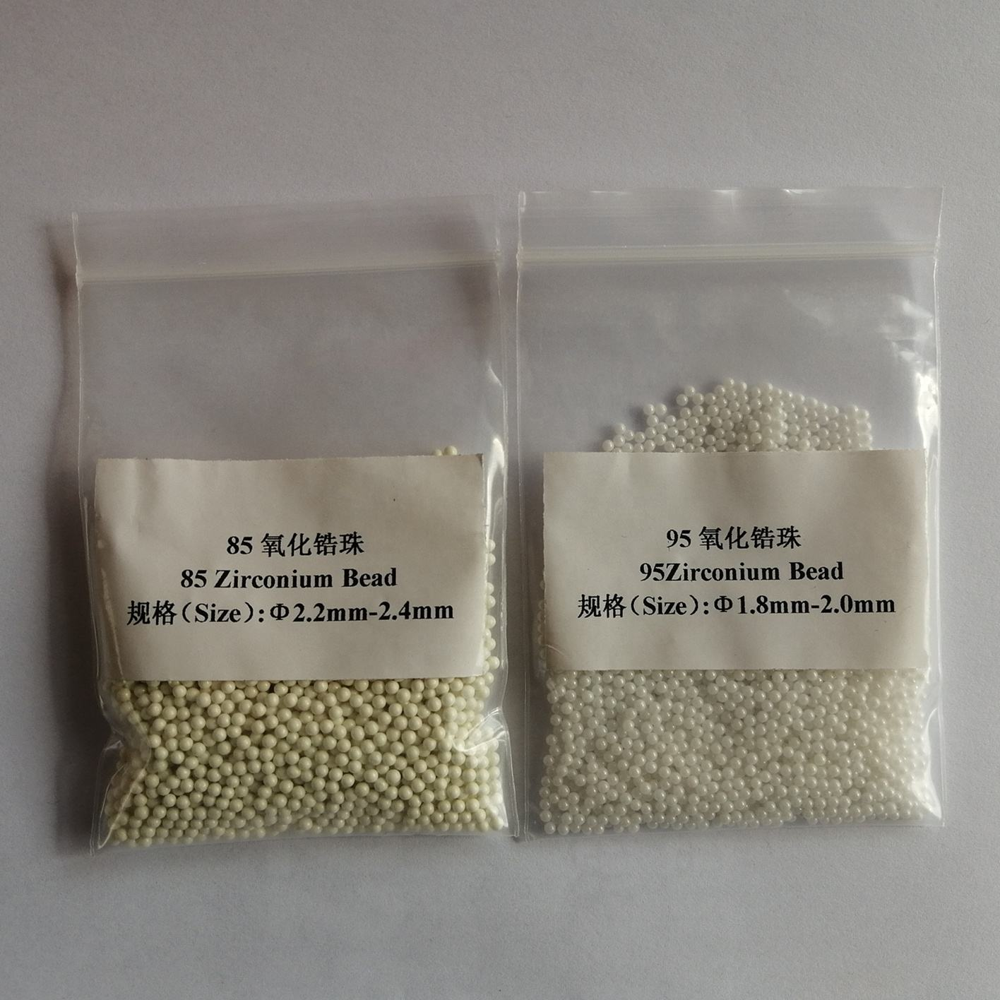 95% content high density zirconium bead high strength and hardness