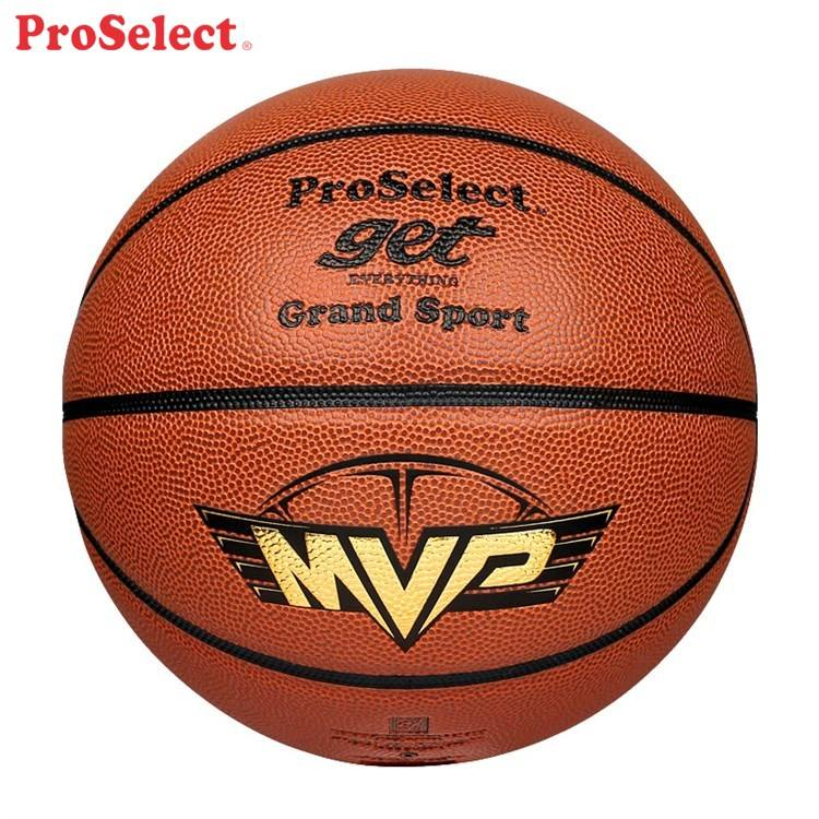 Proselect Grand Sport MVP Wear-Resisting Bulk Wave Custom Size 7 PU Basketballs
