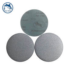 The manufacturer sells 5 inch white sand sandpaper sanding paper sand disc paper