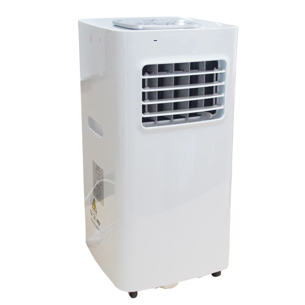 Room electrical split inverter portable air conditioner