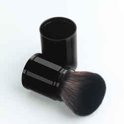 Nasi Single handle makeup brush powder foundation blush brush cosmetics makeup tool