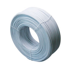 High Quality 4Mm Double Core Mask Nose Wire