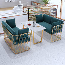 2021 rectangular wide restaurant livingroom two seats office sofa with metal fram
