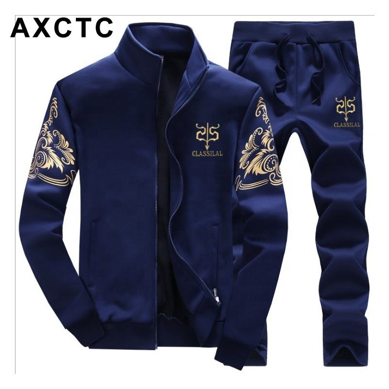 Custom printed embroidered thin plush men's wholesale sportswear casual long sleeve uniform jacket men's zipper hoodie
