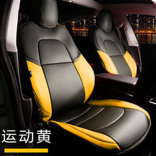 Car accessories 2019 Tesla model 3 seat cushion cover protector seat protector