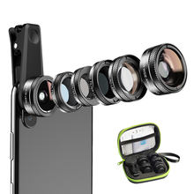 2020 New Trending Hot Product Cell Phone Accessories 6 In 1 Wide Angle Phone Lens Kit For Mobile Phone Camera Lens