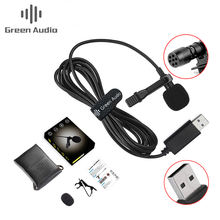 Portable Mini Clip-on Omni-Directional Stereo USB lavalier Mic Microphone for PC Computer
