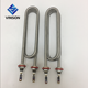 U shape Coil stainless steel 304 220v/4.5kw tubular heating elements electric air tube heater