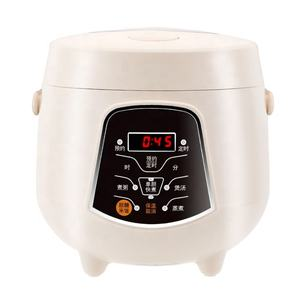 2020 New Wonder Cooker Low Sugar Commercial Electric Mini Rice Cooker for Diabetics
