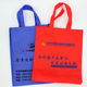 China supplier printed logo non-woven fabric carry shopping bags