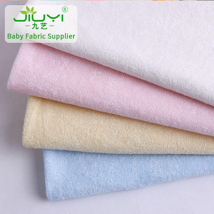 High quality 80 bamboo 20 polyester knit bamboo fiber towel fabric roll, terry towelling fabric for baby