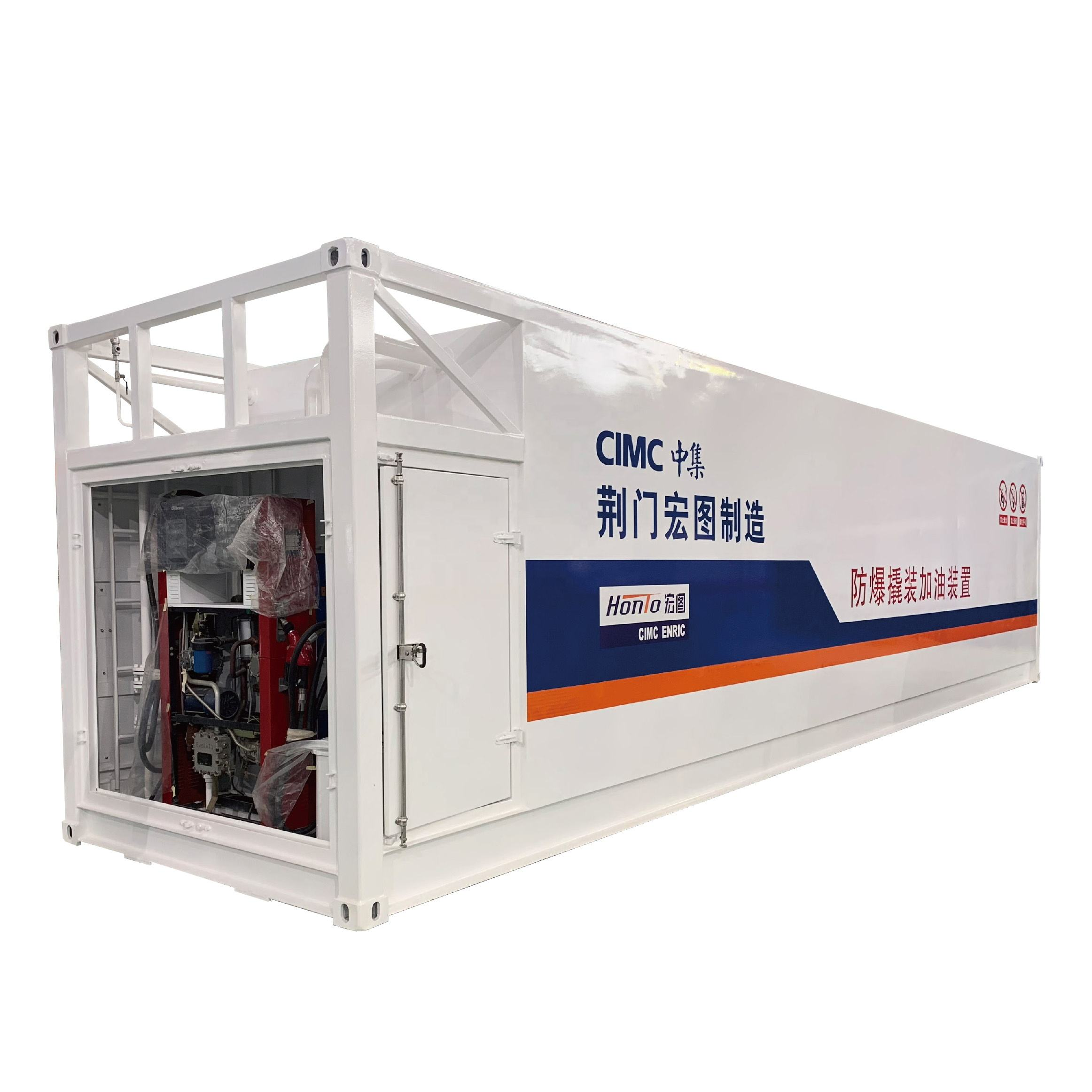 40ft Diesel Tank Container Portable Fuel Station with Filling Station Fuel Dispensing Pump
