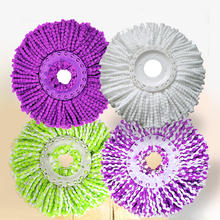 Hot Sale Household Round Flawless Legs Replacement Heads 360 Microfiber Cleaning Mop Head