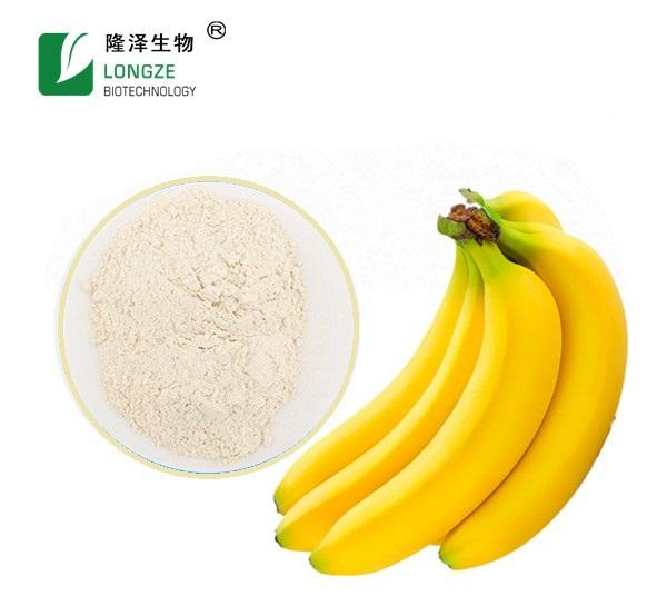 Reliable Factory Supply 100% Natural banana powder