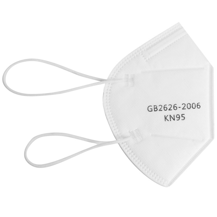 Low price Protective FFP2 Non-wove KN95 Face Mask Disposable Medical 4-ply Face Shield Mask Surgical