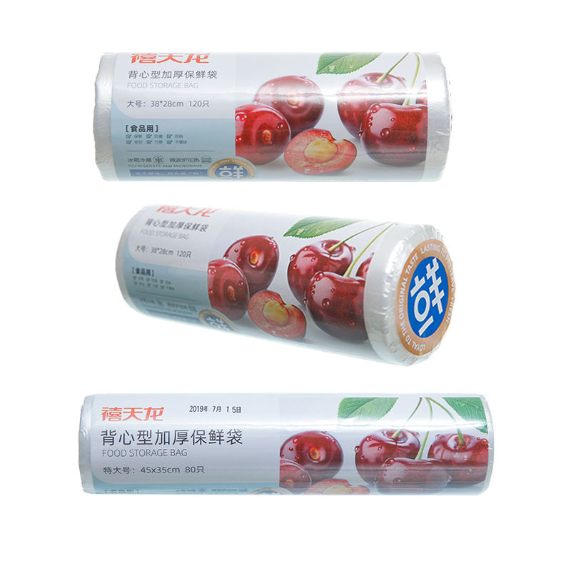 Citylife Y-8770 Food Grade Variety Pack Plastic Stretch Film Food Wrap Compostable Plastic Cling Plastic Wrap Film for Food