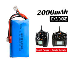 Custom 2S 7.4V 2000MAH  Lithium lipo battery for Spektrum dx6e DX6 DX8 Transmitter/RC Car Boat