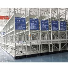 Material Rack Automated Storage Electric Mobile Warehouse Racking System